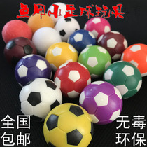 Arowana anti-falling floating ball Stingray toys submerged small football fish tank set mini soccer 6
