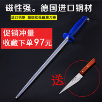 German steel ultra-fine sharpener slaughterhouse meat butcher dedicated sharpener large block knife sticks sharpener stone