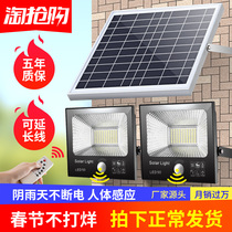 Body induction solar lamp outdoor courtyard LED street lamp indoor home lighting one tow two super bright light volt board