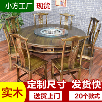Marble hot pot table combination restaurant round table cooker hotel commercial non-smoking custom small longkan