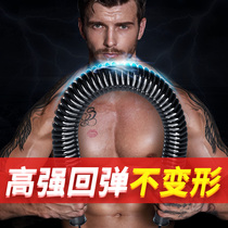 Arm 40 exercise training arm muscle male 30KG fitness equipment home 50 chest grip 60 kg training pressure bar