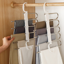 2 folding multi-function multi-layer pants rack hanging pants hanger home wardrobe storage rack clothes artifact space-saving