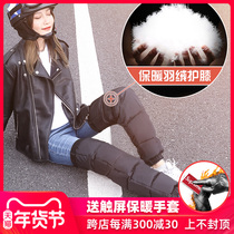 Down knee electric motorcycle windproof winter cycling warm thickening increase waterproof cold leg protection men and women