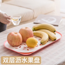Fruit bowl Fruit Tray creative double-decker leachate modern guest home European plastic fruit lazy man wedding fruit tray