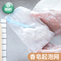 Cleansing Face Wash handmade soap foaming net cleanser foaming net can be hung soap color ribbon foaming bag