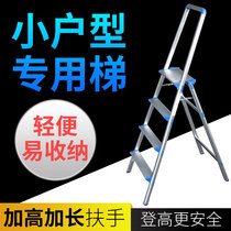 Zhongsing ZCAL ladder network home folding ladder four-step five-step character ladder aluminum alloy thickening indoor multi-functional.
