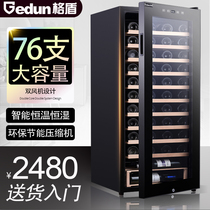 Gerdon ld15-1 Household wine cabinets constant temperature and humidity commercial cigar cabinets small ice bar electronic refrigerator