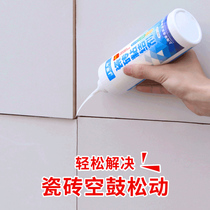 Tile glue strong adhesive floor tiles empty drum loose repair injection potting glue wall tiles off repair home