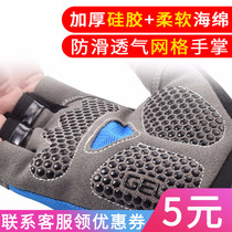 Riding half finger gloves bike silicone non-slip shock gloves spinning bike riding exposed finger breathable gloves men