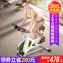 SKM dynamic cycling female fitness car home bicycle weight loss fitness equipment indoor sports bike