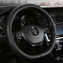 Leather steering wheel Set Volkswagen Speed Tenglangyi the view L Golf 7 Polaroid Four Seasons General Motors set
