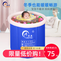 Aetna baby swimming bucket home large inflatable childrens pool thickened insulation baby baby pool