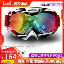 Italy motorcycle off-road sunglasses goggles nose protection outdoor bike riding windproof AK Ike 1016