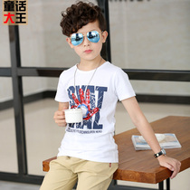 Childrens clothing boys 2019 new summer tide childrens half-sleeved compassionate cotton in the Big Boy Boys short-sleeved T-shirt summer