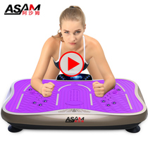 Asham Lazy weight Loss Liposuction machine home shake machine slimming belt thin belly skinny leg artifact sports equipment
