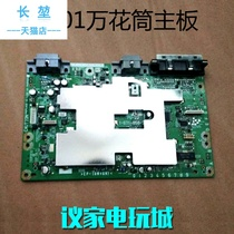 PS1 game machine thick machine 7501 motherboard kaleidoscope motherboard color good original disassembler motherboard.