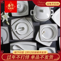 Nice plate dish plate home dish jingdezhen creative ceramics European tableware fish plate eating rice bowl set
