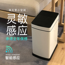Wheat Bucket Barrel Rechargeable Smart trash barrel induction Home creative electric large living room bedroom bathroom kitchen