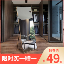 Full-length mirror ins wind landing home girl bedroom dressing mirror wall-mounted mirror wall student dormitory fitting mirror