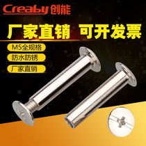 304 stainless steel sub-picture rivet to lock screw book nail cookbook album butt screw sub-picture nail M5