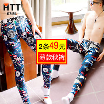 Tide brand Cotton mens autumn pants warm pants trend personality autumn and winter tight leggings Youth Line pants thin section pants