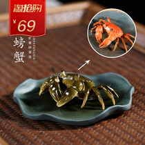 (Chang Tao) Yixing original mine purple sand pot pure hand-made kung fu tea pet ornaments fine green mud color-changing crab can be raised