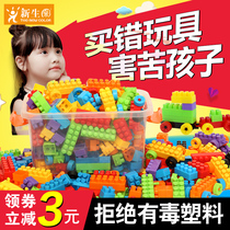 Childrens building blocks table multi-functional plastic toys puzzle boys and girls baby assembled assembled legao