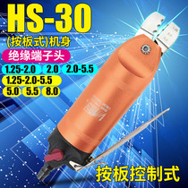 One hundred horses HS-30 push pneumatic crimping tool bare terminal insulation terminal clamp wire clamp pacifier clamp pressure