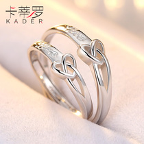 One Cartier s925 silver couple ring men and women Japan and South Korea sterling silver ring live simple lettering 520 gift