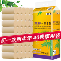 Libang color toilet paper roll paper household affordable loaded paper towel coreless roll paper toilet paper dormitory toilet paper 40 roll