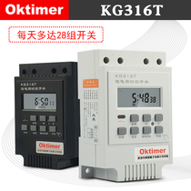 oktimer elephant electronic kg316t microcomputer time control switch-a timer-B25A-C10A380V24V