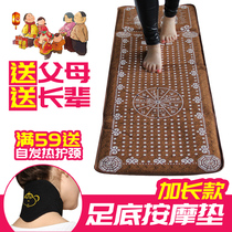 Toe plate Super-pain version of imitation pebbles rain flower acupuncture points small bamboo shoots home foot Shiatsu pad foot massage pad