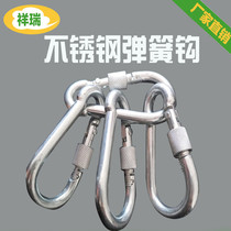 High quality special steel safety hoist hook outdoor carabiner insurance hook 8 words quick hanging buckle swing connection hook