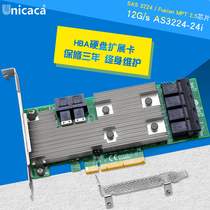 New UNICACA AS3224-24I 24 port 12G s HDD expansion 9305-24i HBA pass-through card
