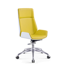 Simple fashion high-back boss chair conference chair large chair modern office chair boss chair Home desk chair