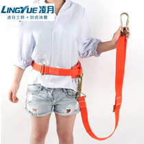 Aerial work safety belt outdoor construction safety belt full body Five-Point European-style air conditioning installation safety rope electrical tape
