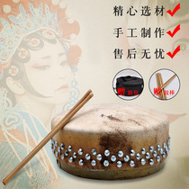 Suzhou production opera Beijing class drum 416 418 420 424 430 plate drum treble bass drum drum to send the drum stick