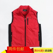 Outdoor sports spring and summer ultra-thin sports vest vest male large size multi-pocket breathable quick-drying waist casual vest male