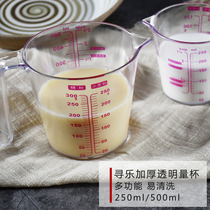 Find music baking tools measuring cup with scale transparent ML measuring cup 250ml500Ml kitchen household tools