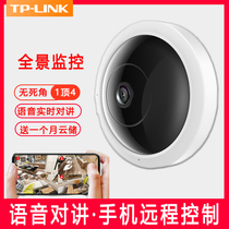 Monitoring remote home mobile phone wireless wifi HD Night Vision 360 degree camera fisheye