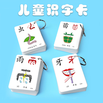 Toddler baby flashcards 0-3-6 years old preschoolers kanji early education pictogram recognition card flashcards