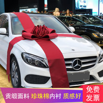 Xilailo 4s shop showroom layout car show car decoration new car delivery ceremony supplies delivery car bow gift box