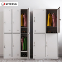 Locker staff locker iron storage cabinet with lock six nine factory dormitory shoe cupboard cupboard for wardrobe