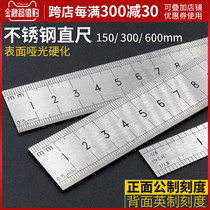 Stanley steel ruler thickened steel plate ruler 15 30 60cm cm long iron ruler male inch stainless steel ruler