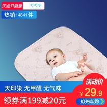Baby Isolated Pads Waterproof breathable can wash newborn child baby autumn and winter large adult care Aunt Table cotton