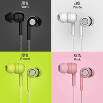 Headset in-ear Huawei 7c glory 9 Youth Edition nova3e Enjoy 8 universal original authentic female earplugs Mate9 Pro P10 Plus Maimang 5 2S 7