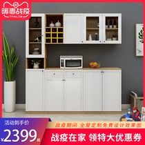 Esidy Nordic dining cabinet wine cabinet living room kitchen cabinet storage cabinet tea cabinet modern minimalist home wall