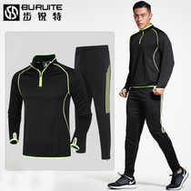 Football training suits mens long-sleeved autumn and winter quick-drying football pants football uniforms custom adult football clothing