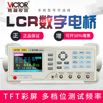 VICTOR victory LCR Digital Bridge VC4090A electronic components inductance resistance capacitance meter Tester