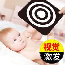 Black and white card baby early teach visual excitation Flash card newborn baby toy 0-1 year old Chase card color map